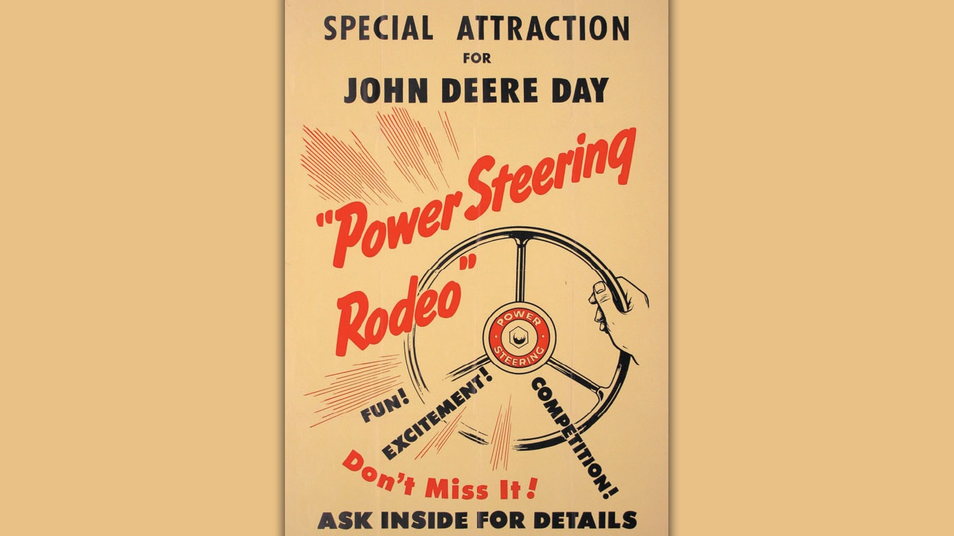 Industry-First Power Steering